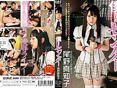 Amazing Japanese model Machiko Ono in Hottest doggy style, college JAV clip