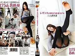 Best Japanese model Karina Mikani in Hottest foot fetish, couple JAV movie