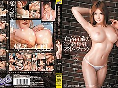 Exotic Japanese chick Momoka Nishina in Amazing big tits, couple JAV scene
