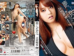 Akiho Yoshizawa in Working Woman Acky part 1.1
