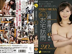 Hottest Japanese slut Eriko Miura in Crazy couple, college JAV scene