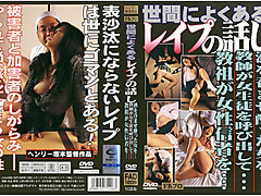 Hottest Japanese model Nana Miyachi in Horny doggy style, couple JAV video