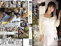 Maika in Wealthy Young Lady part 1.1