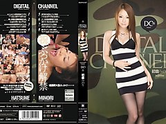 Minori Hatsune in DIGITAL CHANNEL 76 part 1.1