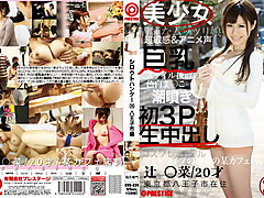 Hottest Japanese whore Aina Tsuki in Amazing couple, hidden cams JAV movie