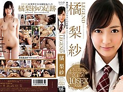 Horny Japanese model Risa Tachibana in Crazy college, couple JAV movie